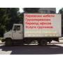 Грузоперевозки,   перевозка мебели,    услуги грузчиков - аккуратно,   быстро,   недорого Харьков