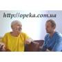 Дом престарелых под Киевом